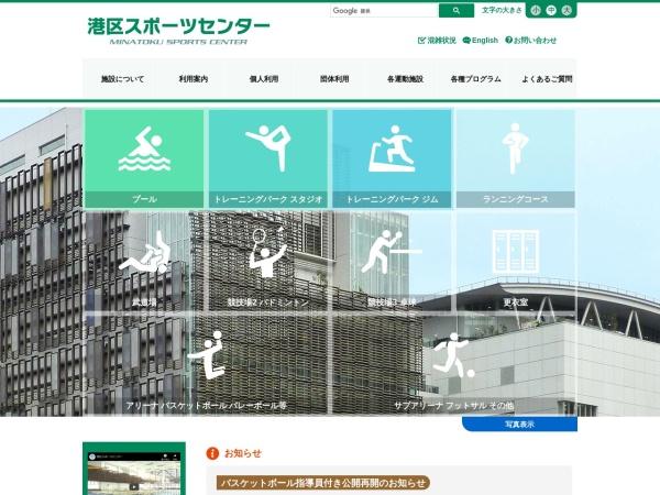 http://www.minatoku-sports.com/