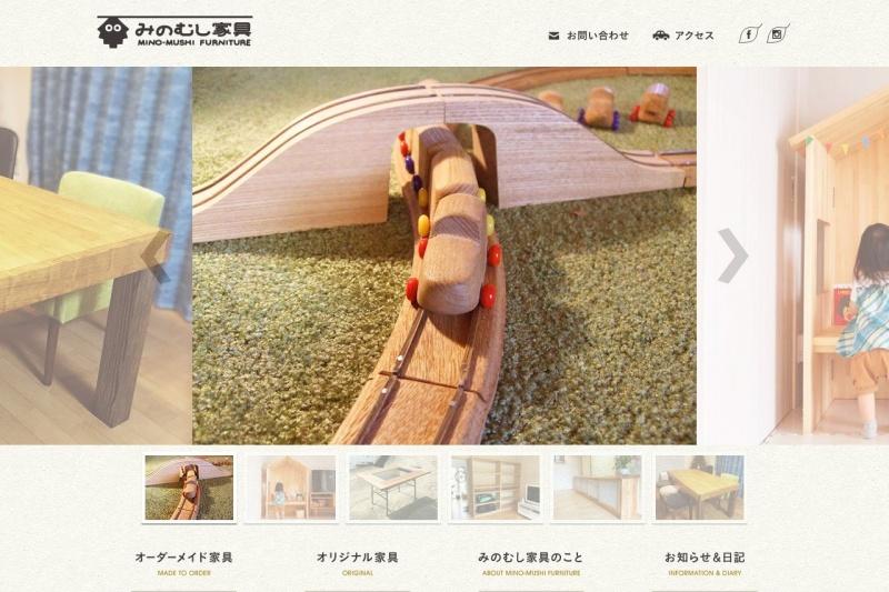 Screenshot of www.mino-mushi.net