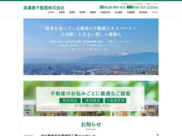 Screenshot of www.minozen.co.jp