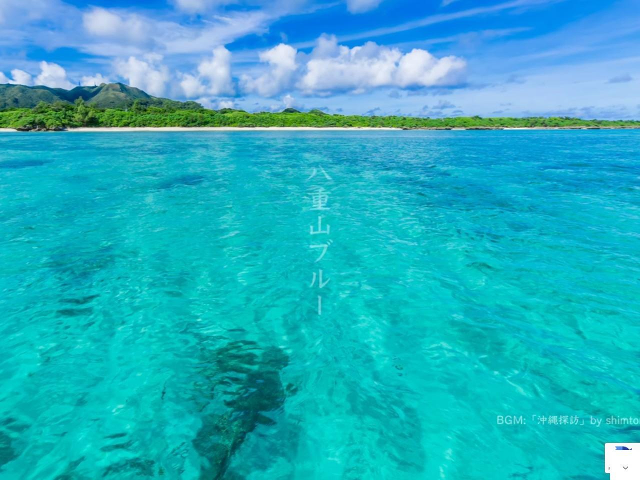みんさー工芸館 - 石垣島の観光・かりゆしウェア・織物・お土産 | ホーム