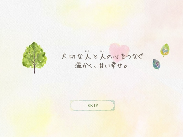Screenshot of www.mirabelle.co.jp