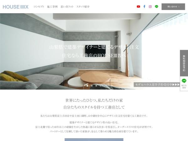 Screenshot of www.mirai-caldo.com