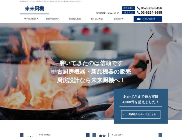 Screenshot of www.mirai-chuki.com