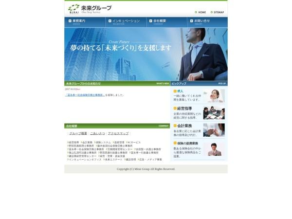 Screenshot of www.mirai-group.jp
