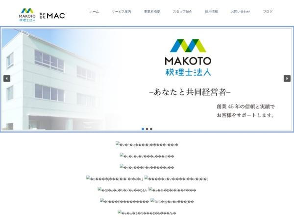 Screenshot of www.mirai-zu.jp