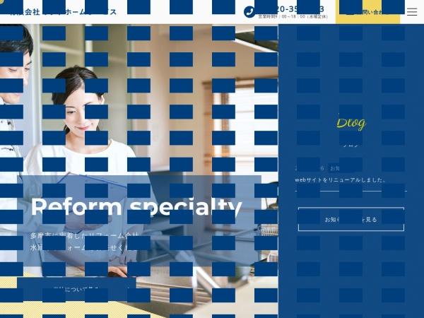 Screenshot of www.misato-home.com