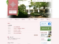 http://www.misono.jp/index.html