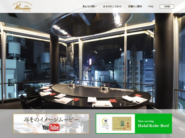 http://www.misono.org/