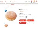 http://www.misterdonut.jp/m_menu/donut/drs12003.html