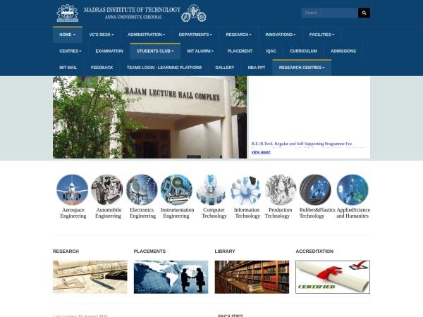 Screenshot of www.mitindia.edu