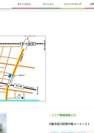 http://www.mitsufu.co.jp/