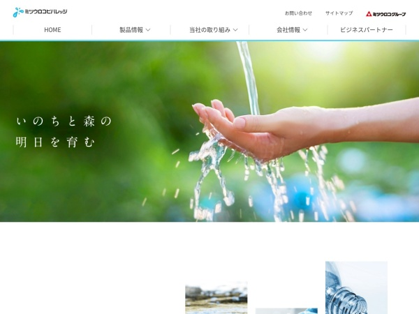 Screenshot of www.mitsuuroko-beverage.com