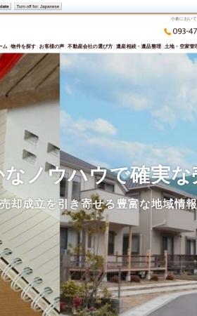 http://www.mitsuwa-souken.co.jp/
