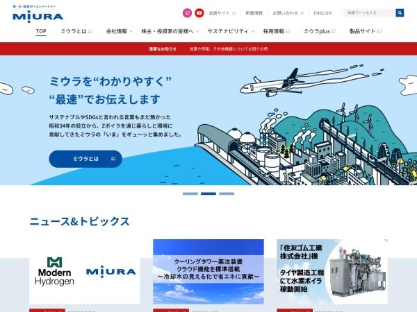 Screenshot of www.miuraz.co.jp