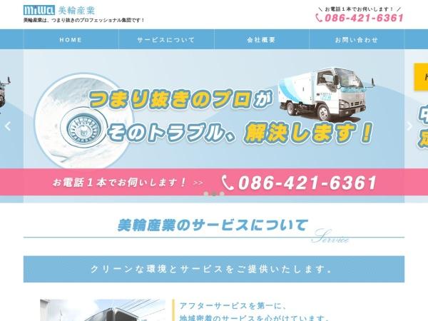 Screenshot of www.miwasangyo.net