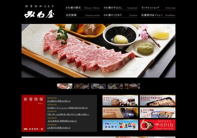 http://www.miwaya308.com/index.php
