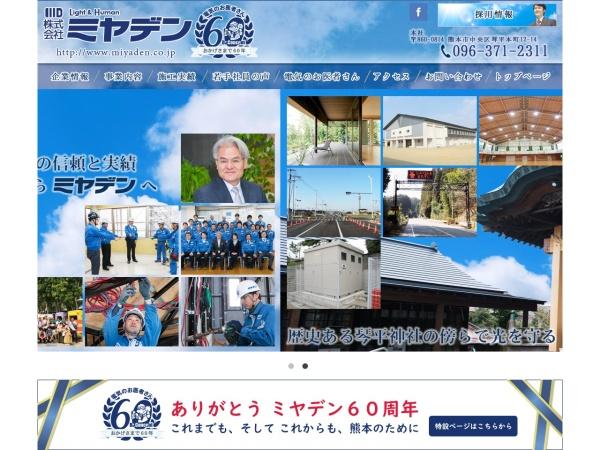 Screenshot of www.miyaden-kumamoto.com
