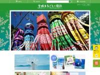 Screenshot of www.miyagi-kankou.or.jp