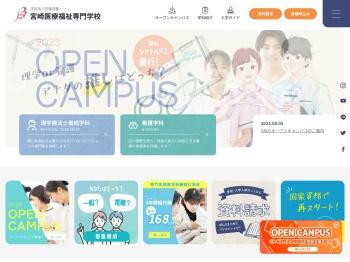 http://www.miyaisen.ac.jp/