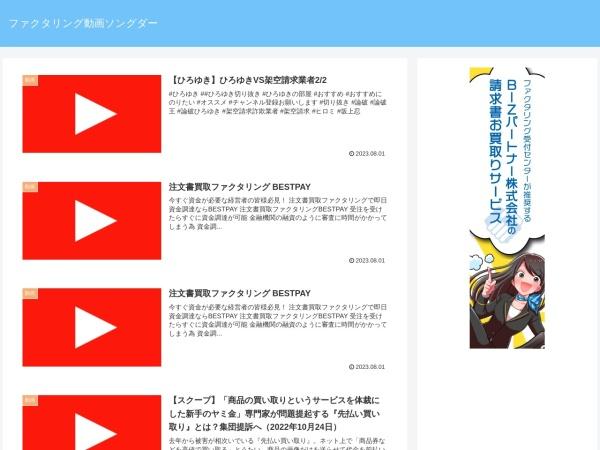 http://www.miyajima-dental.jp/aqua.html