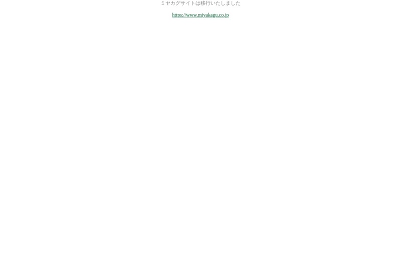 Screenshot of www.miyakagu.co.jp