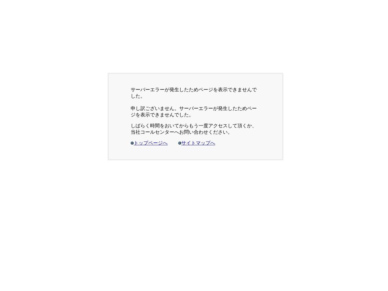 株式会社ミヤケコーポレーション