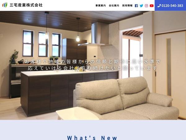 http://www.miyakesan.co.jp