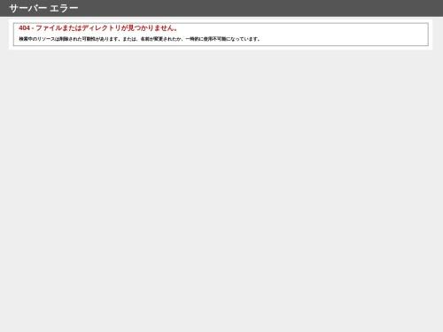 Screenshot of www.miyako-net.ne.jp