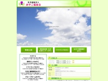 Screenshot of www.miyakofukushikai.jp