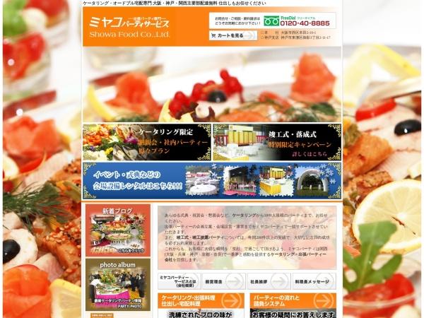 http://www.miyakoparty.co.jp