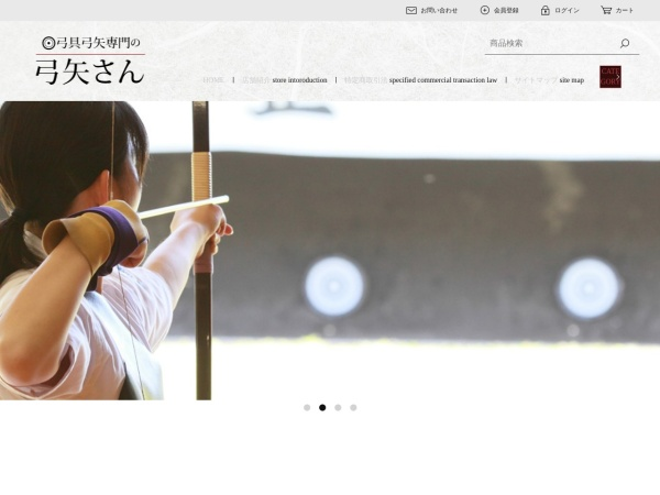 Screenshot of www.miyakyu.jp