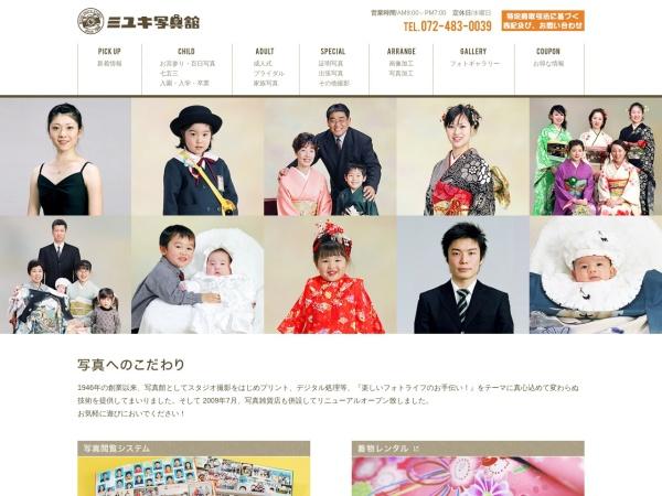 Screenshot of www.miyuki-p.com