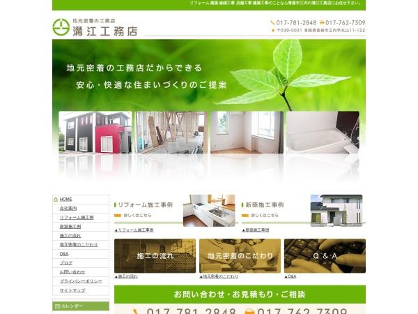 Screenshot of www.mizoekoumuten.jp