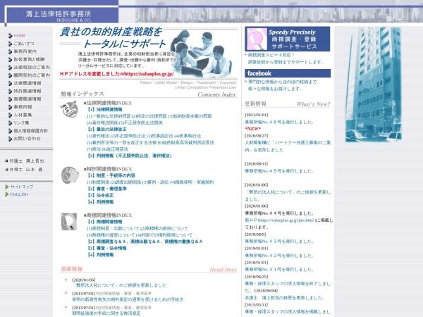 http://www.mizogami.gr.jp/