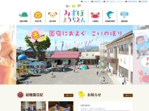 http://www.mizuho-y.com/