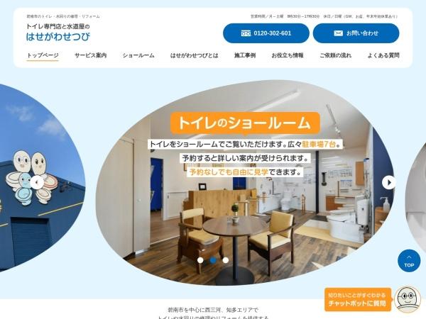 Screenshot of www.mizumawari.biz
