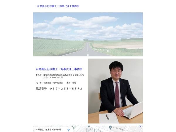 http://www.mizuno-office.com/