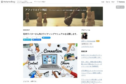 Screenshot of www.mizunodayo.com