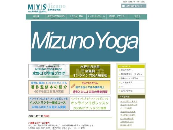http://www.mizunoyoga.com/