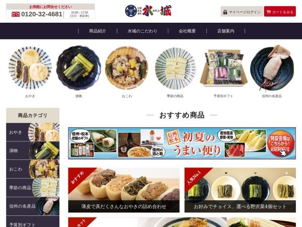 Screenshot of www.mizusiro.co.jp