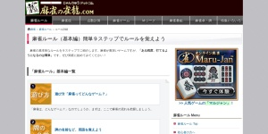 Screenshot of www.mj-dragon.com