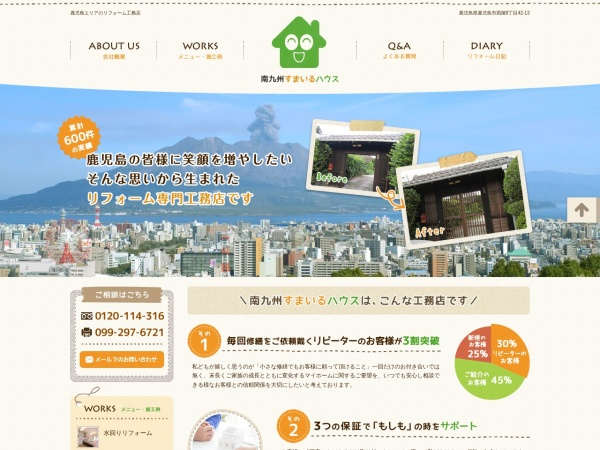 Screenshot of www.mk-smilehouse.com