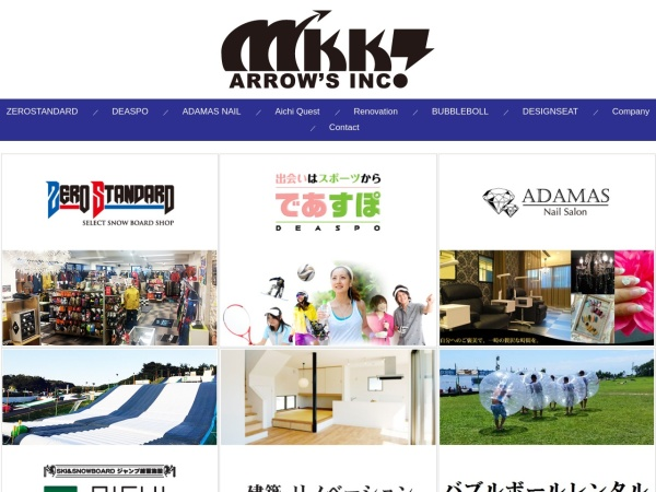 Screenshot of www.mkk-arrows.co.jp