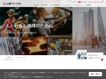 Screenshot of www.mmc.co.jp
