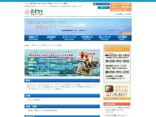 Screenshot of www.mo19.com