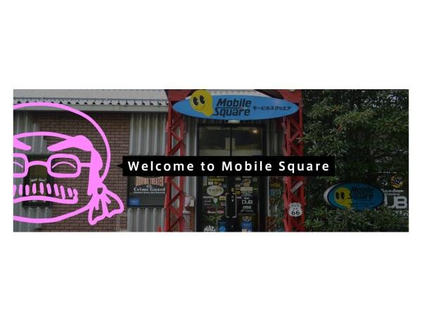Screenshot of www.mobile-square.com