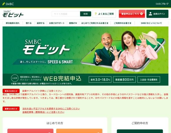 http://www.mobit.ne.jp/