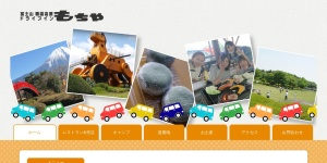 Screenshot of www.mochiya.co.jp