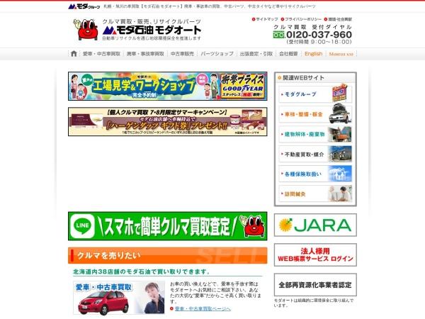 Screenshot of www.moda-auto.com