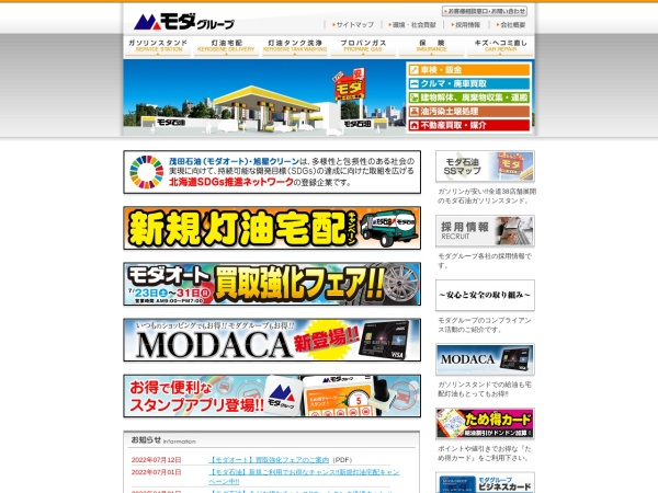 Screenshot of www.moda.co.jp
